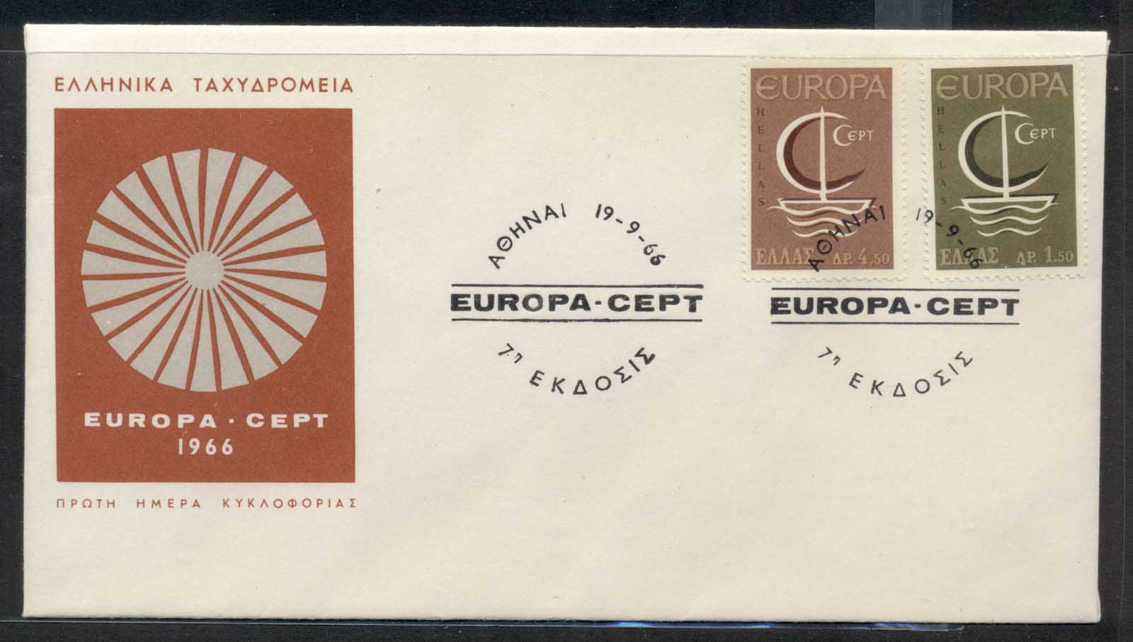 Greece 1966 Europa Sailboat FDC