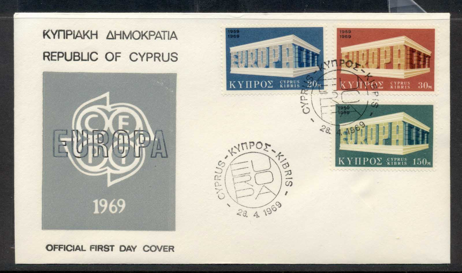 Cyprus 1969 Europa Building FDC