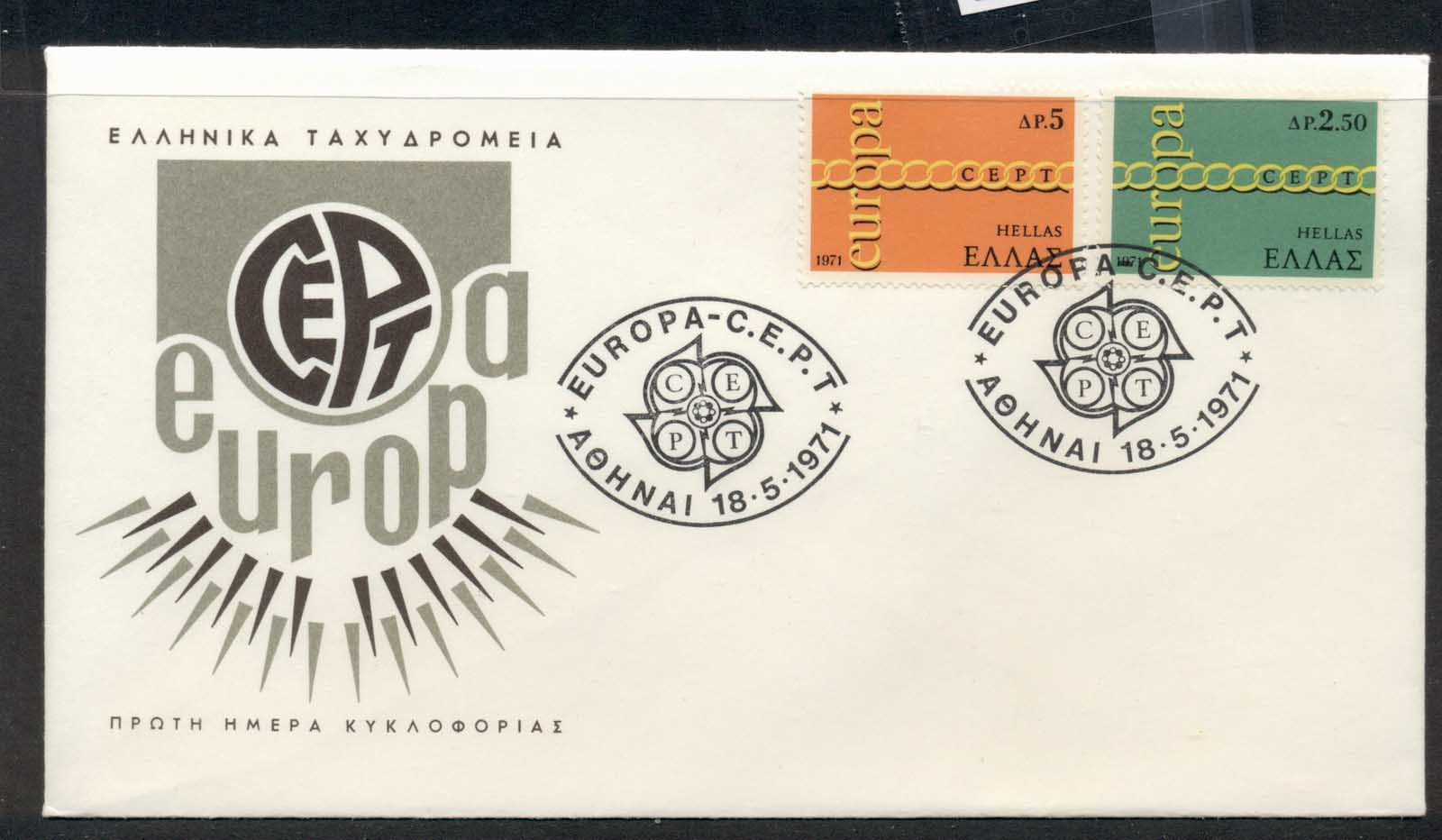 Greece 1971 Europa Chain through O FDC