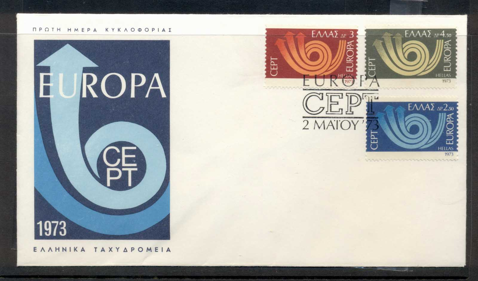 Greece 1973 Europa Posthorn Arrow FDC
