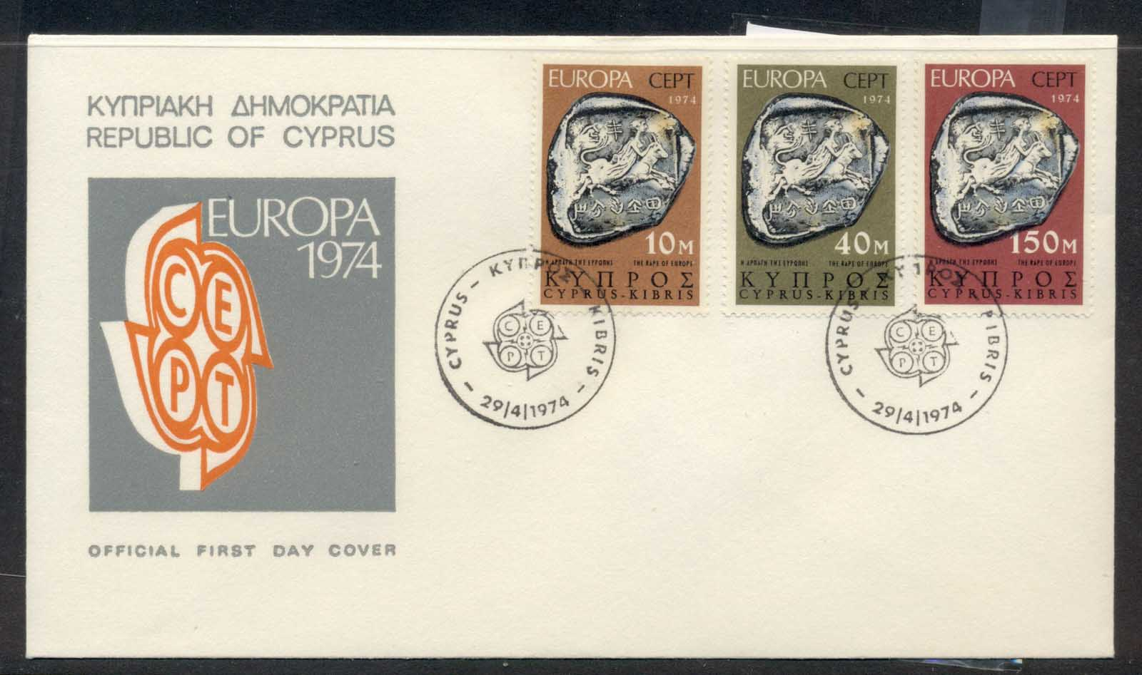 Cyprus 1974 Europa Sculpture FDC