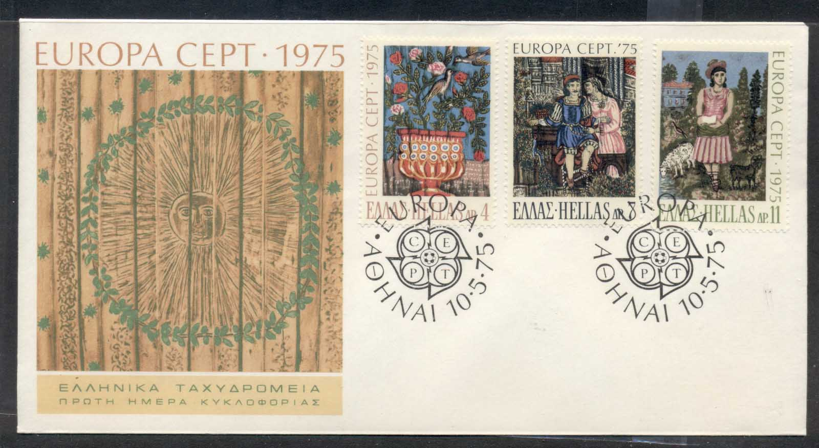 Greece 1975 Europa Paintings FDC