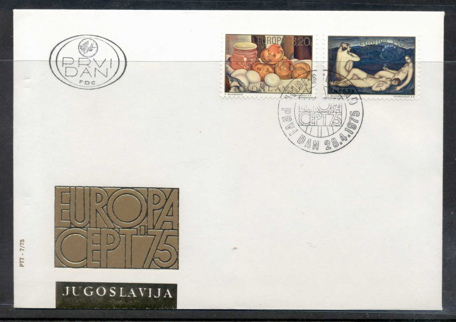 Yugoslavia 1975 Europa Paintings FDC