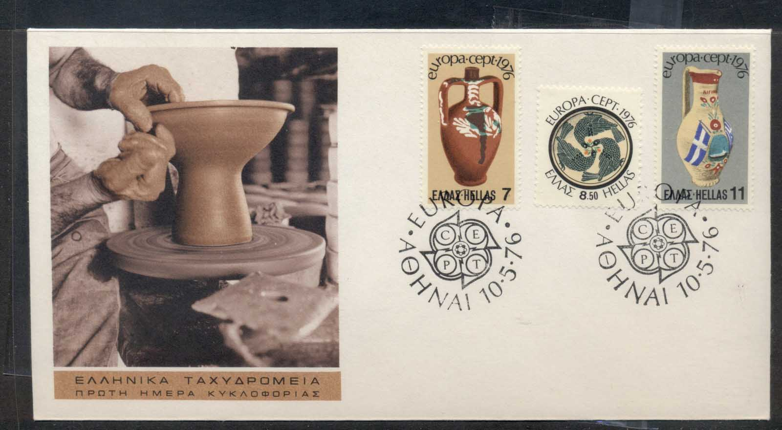 Greece 1976 Europa Pottery FDC - Click Image to Close