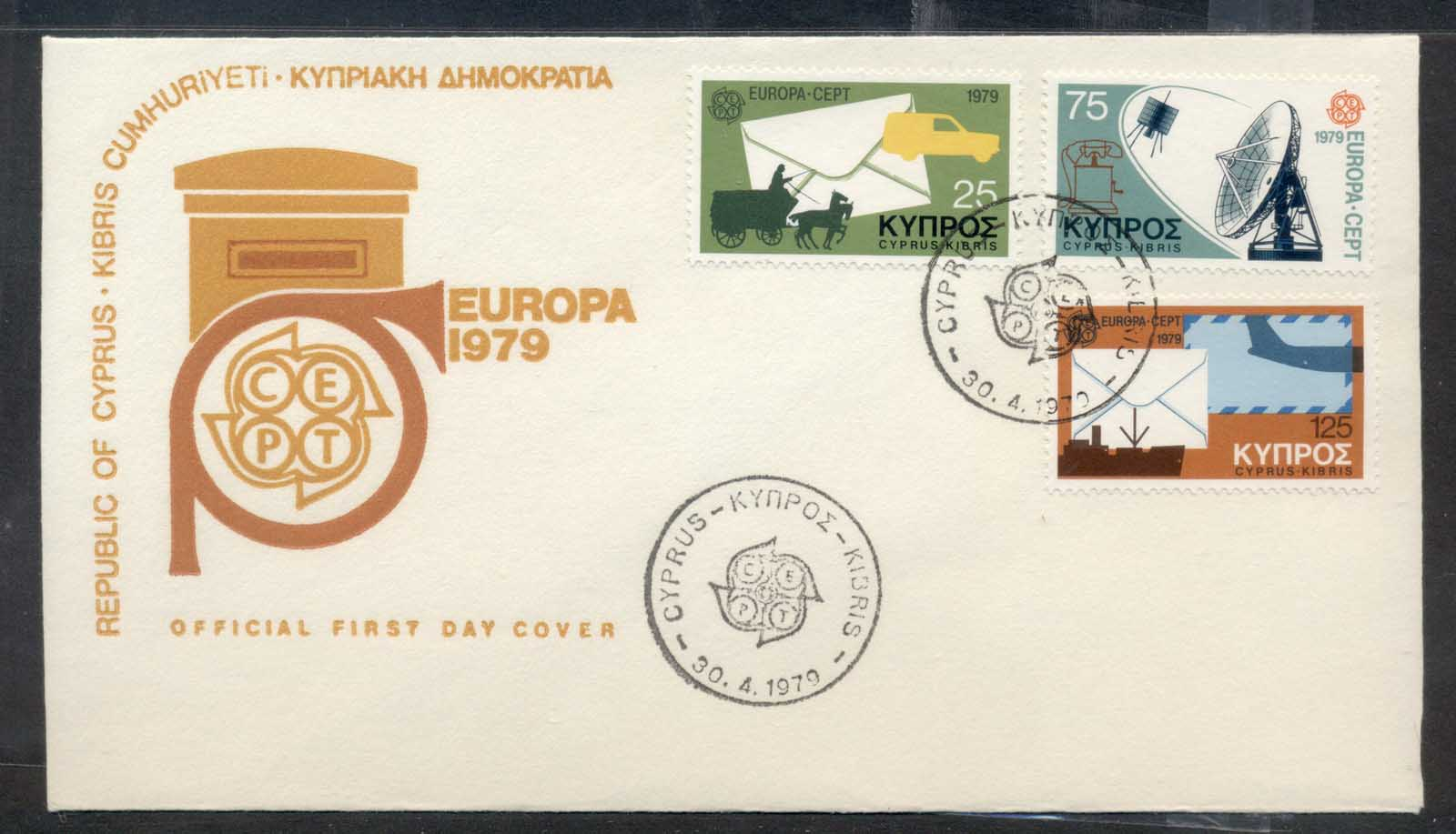 Cyprus 1979 Europa Communications FDC