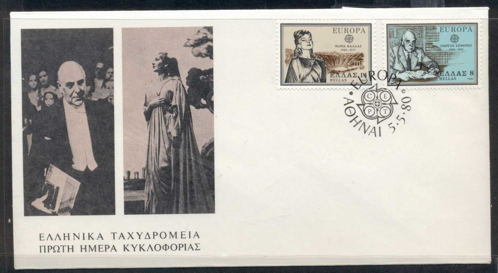 Greece 1980 Europa Celebrities FDC