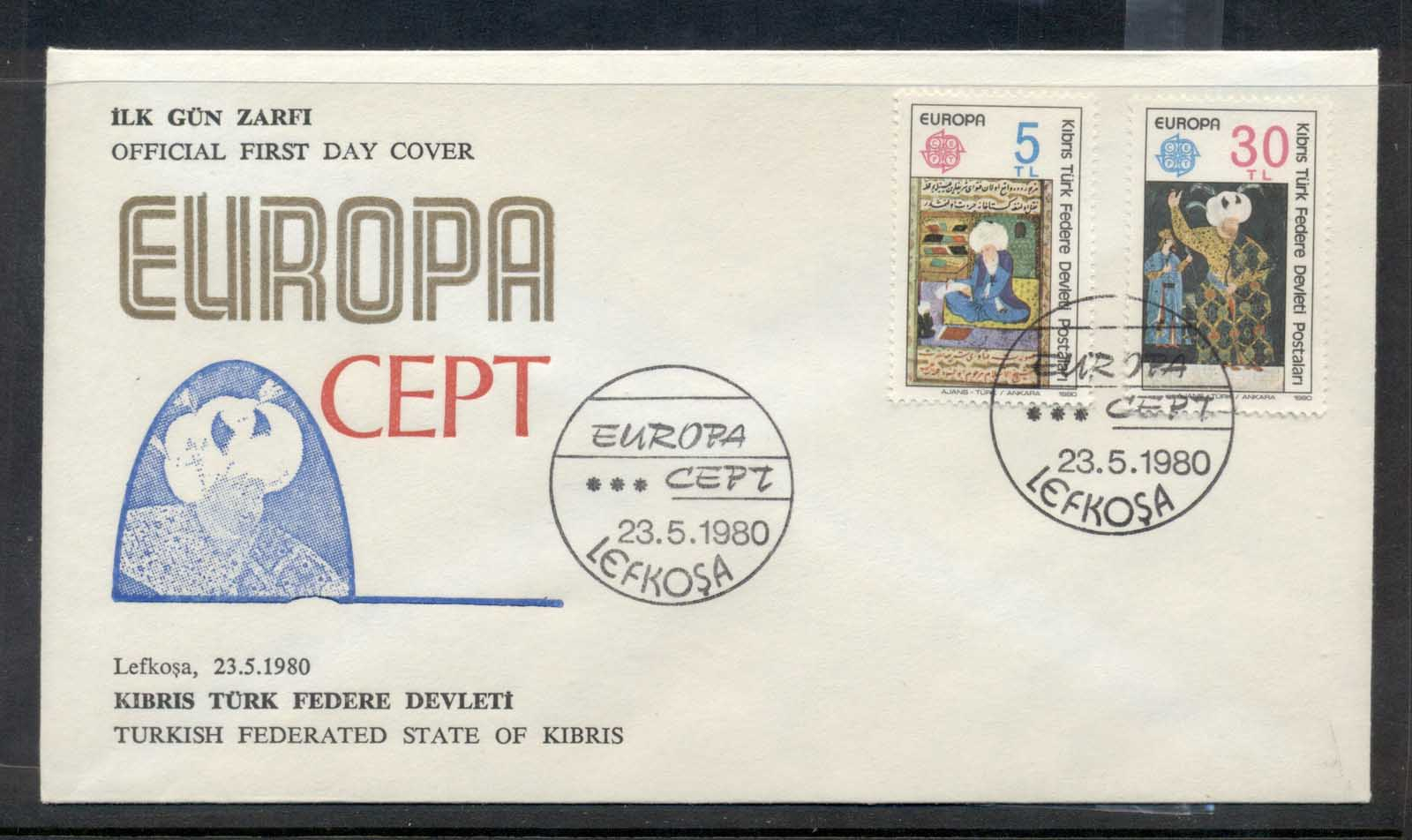 Cyprus Turkish 1980 Europa Celebrities FDC