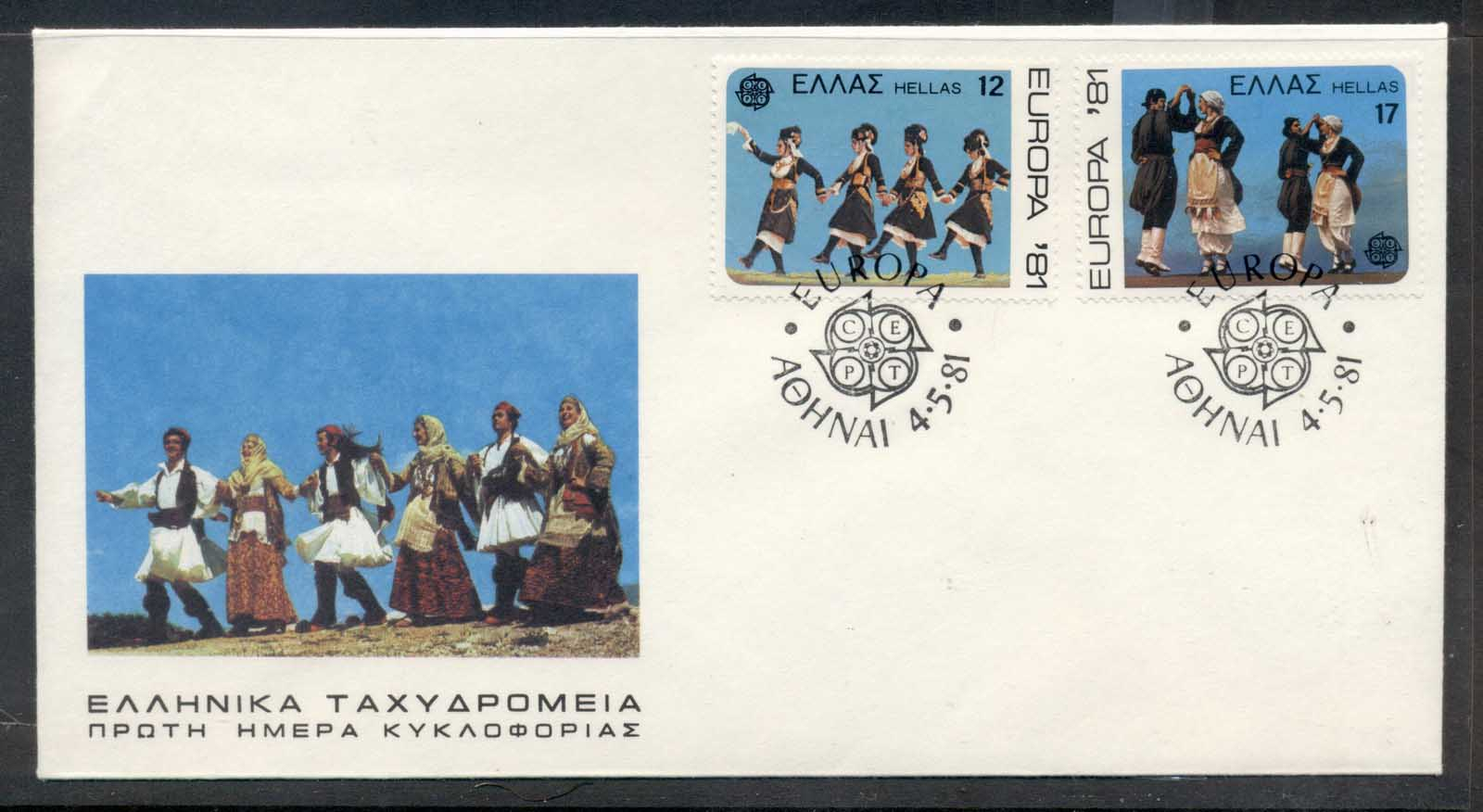Greece 1981 Europa Folklore FDC