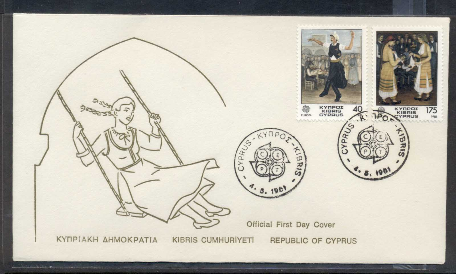 Cyprus 1981 Europa Folklore FDC