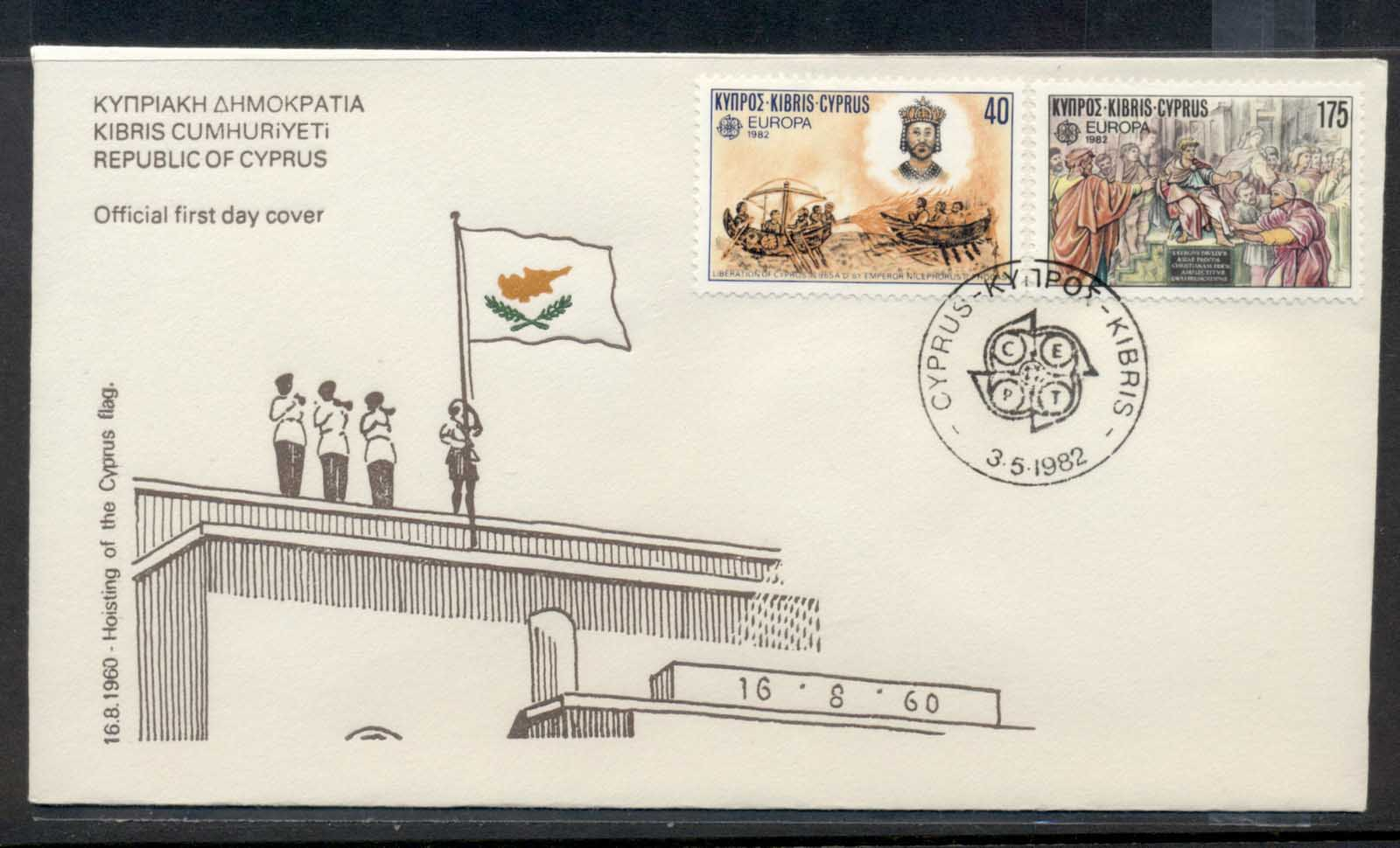 Cyprus 1982 Europa History FDC