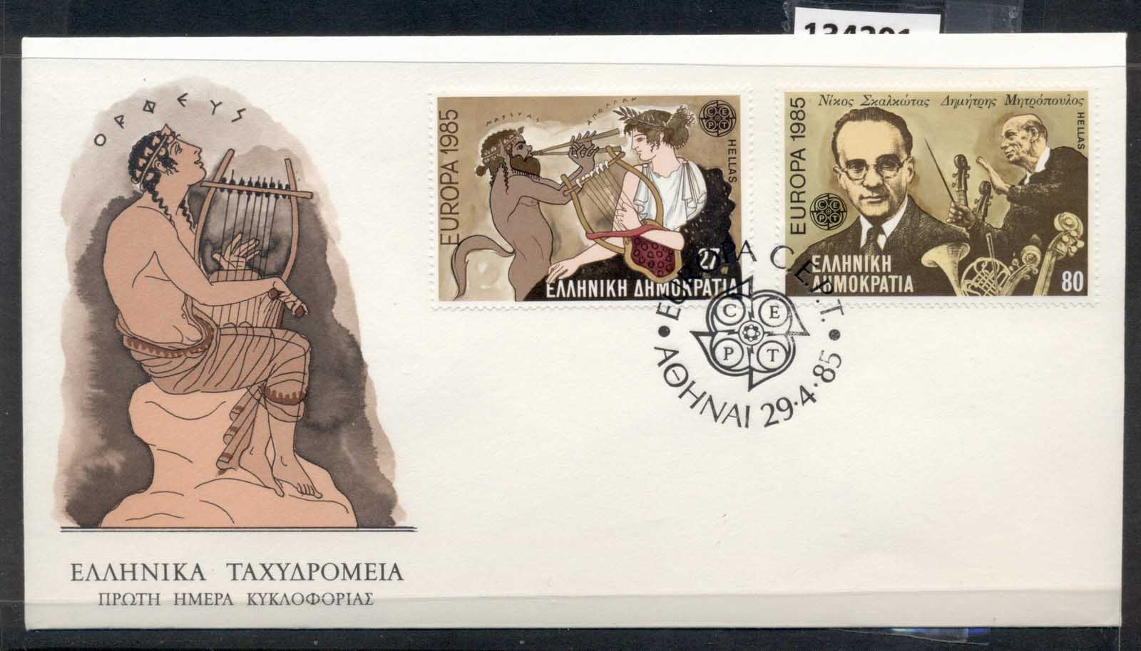 Greece 1985 Europa Music Year FDC