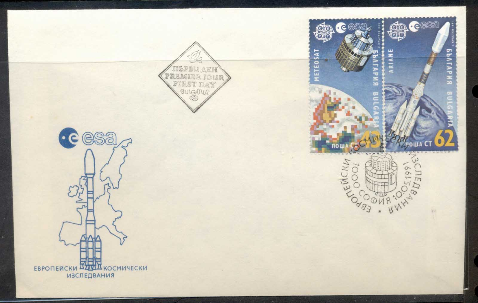 Bulgaria 1991 Europa Man in Space FDC