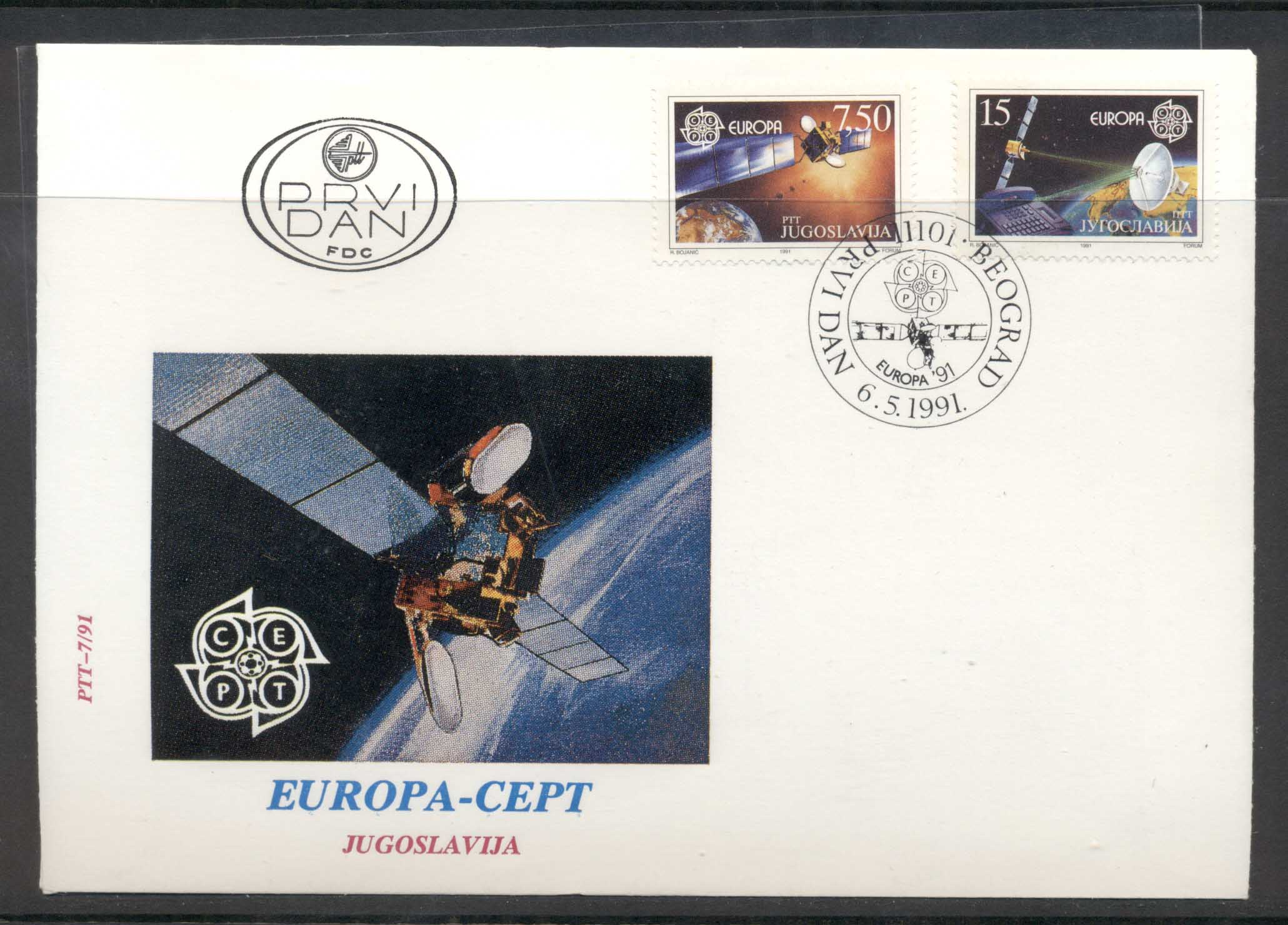 Yugoslavia 1991 Europa Man in Space FDC