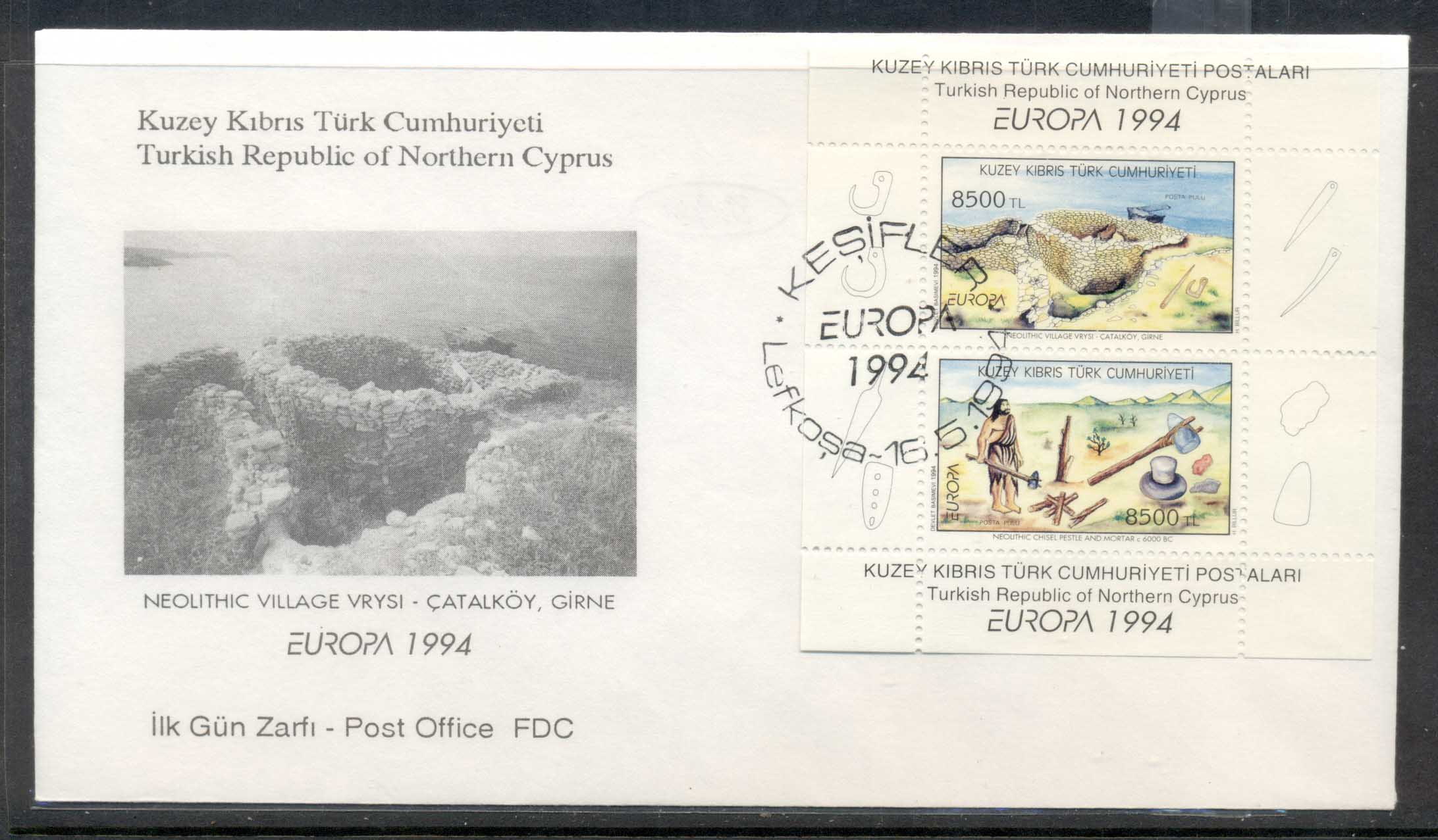 Cyprus Turkish 1994 Europa Scientific Discoveries MS FDC