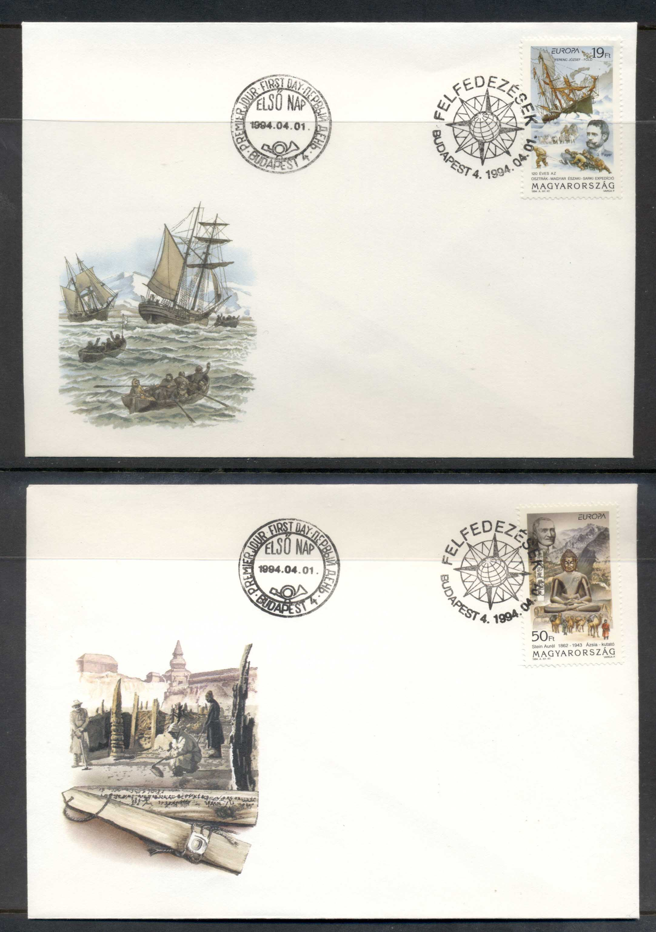 Hungary 1994 Europa Scientific Discoveries 2x FDC