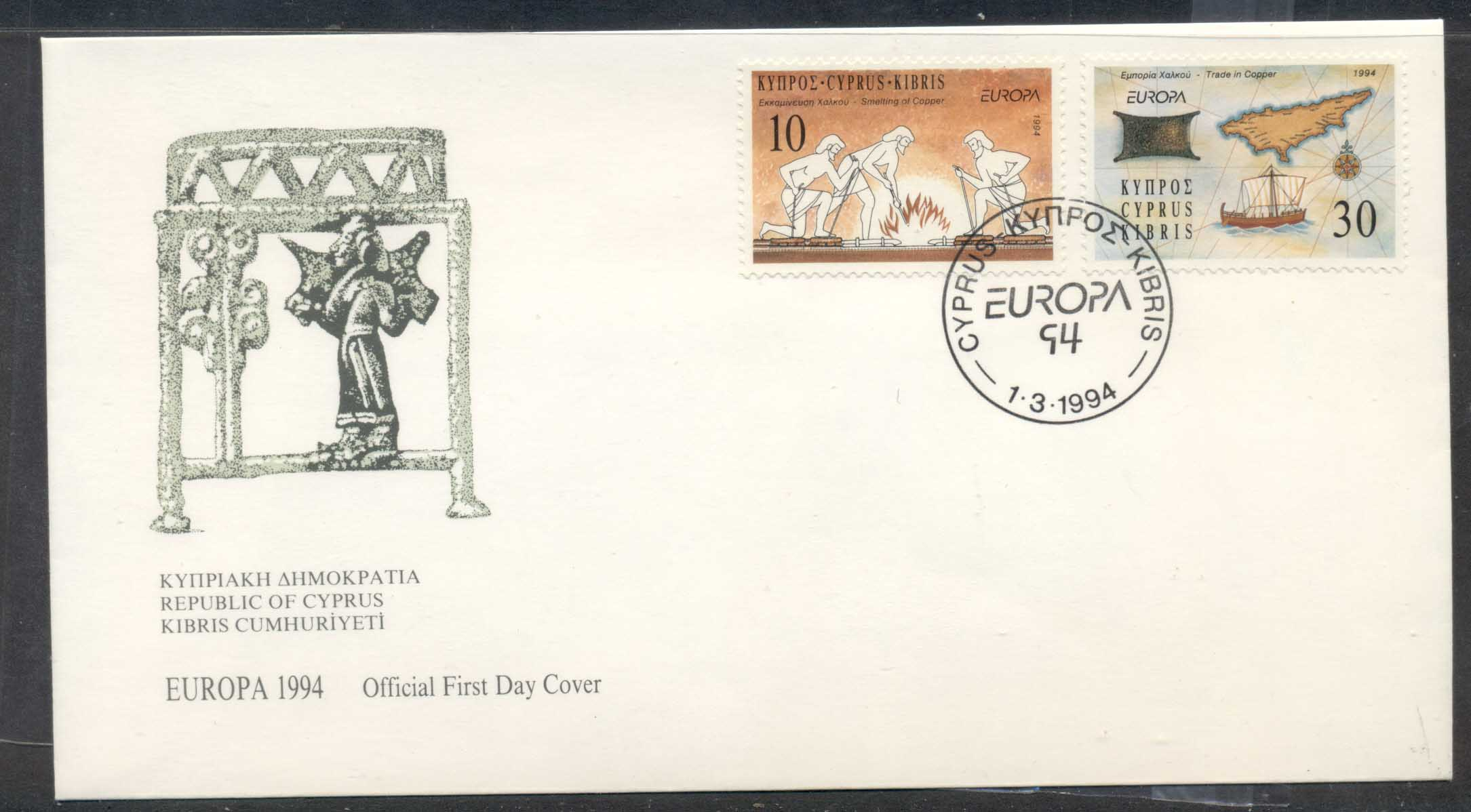 Cyprus 1994 Europa Scientific Discoveries FDC