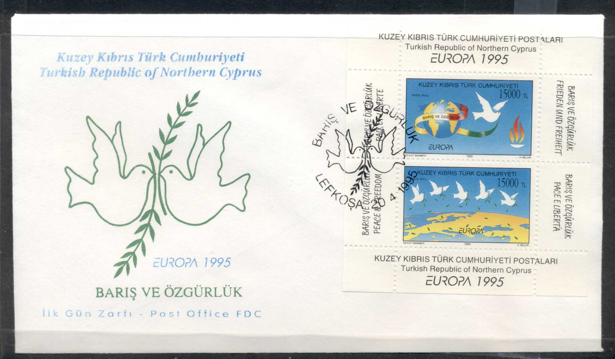 Cyprus Turkish 1995 Europa Peace & Freedom MS FDC
