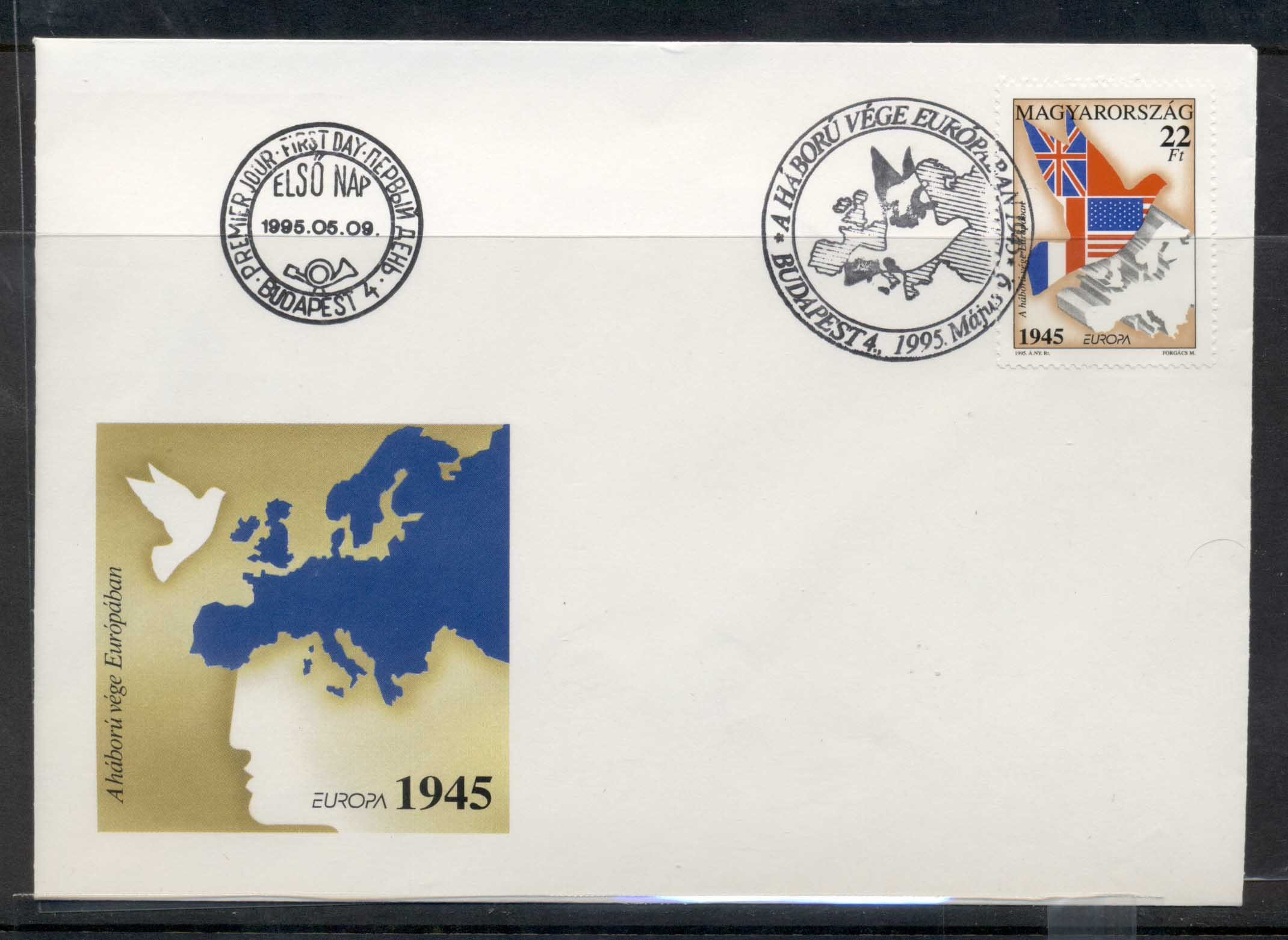 Hungary 1995 Europa Peace & Freedom FDC