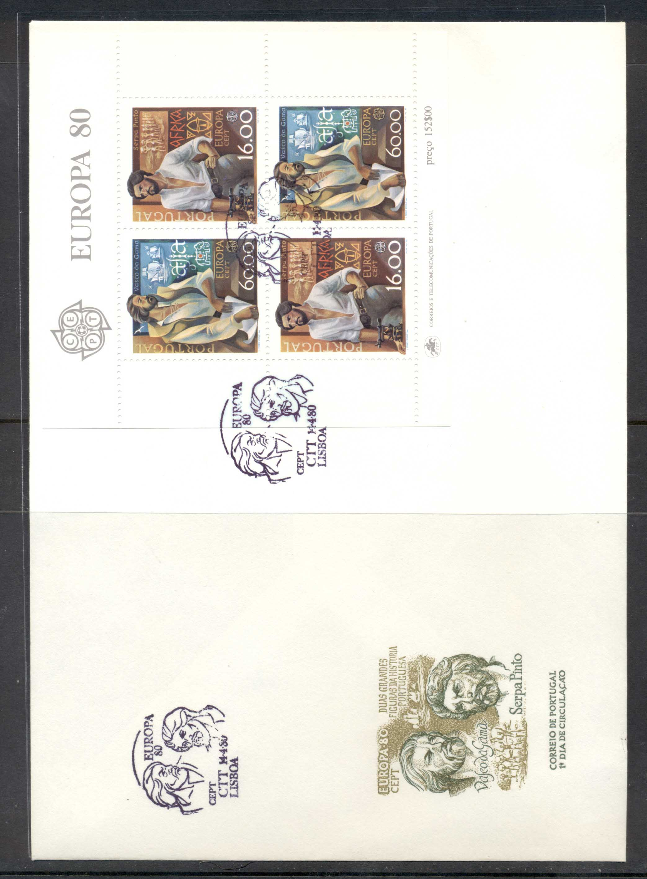 Portugal 1980 Europa Celebrities XLMS FDC