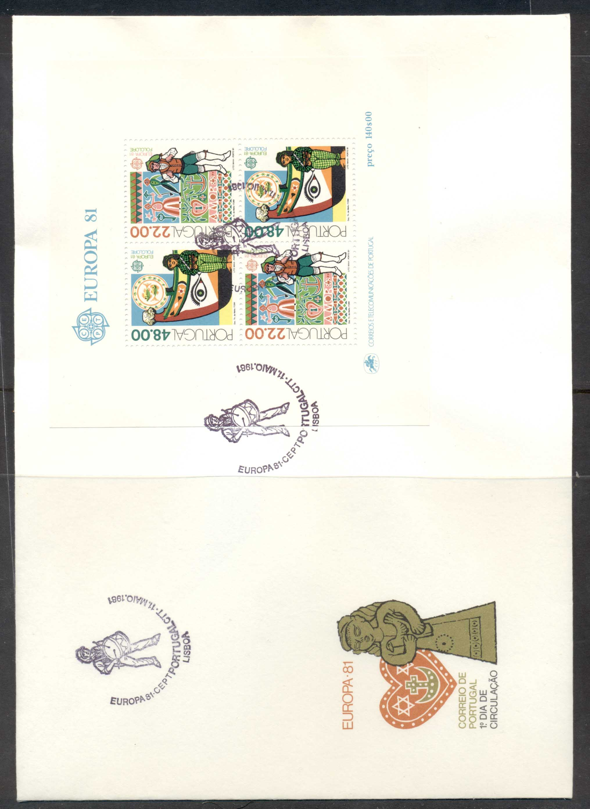 Portugal 1981 Europa Folklore XLMS FDC