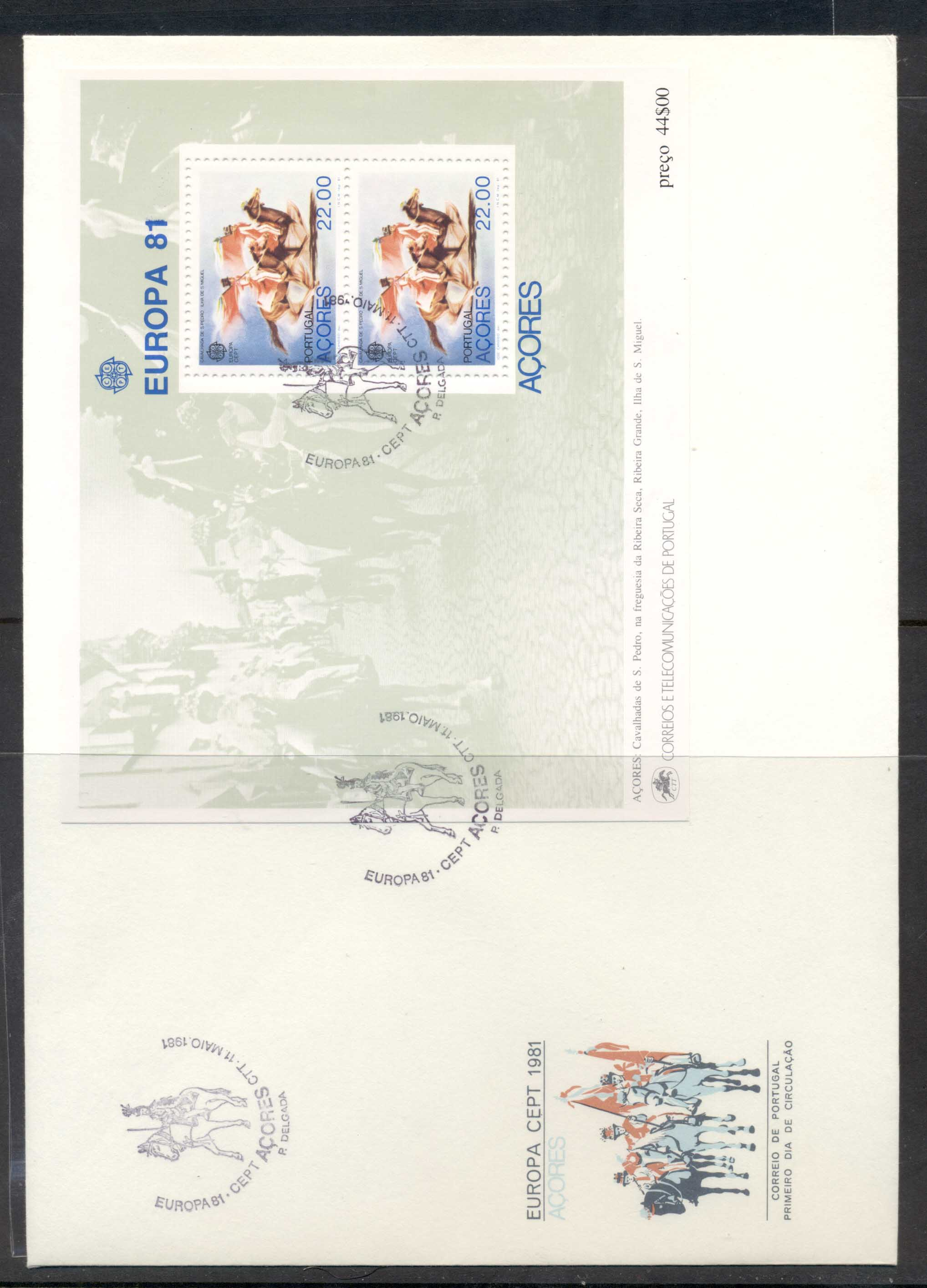 Azores 1981 Europa Folklore XLMS FDC