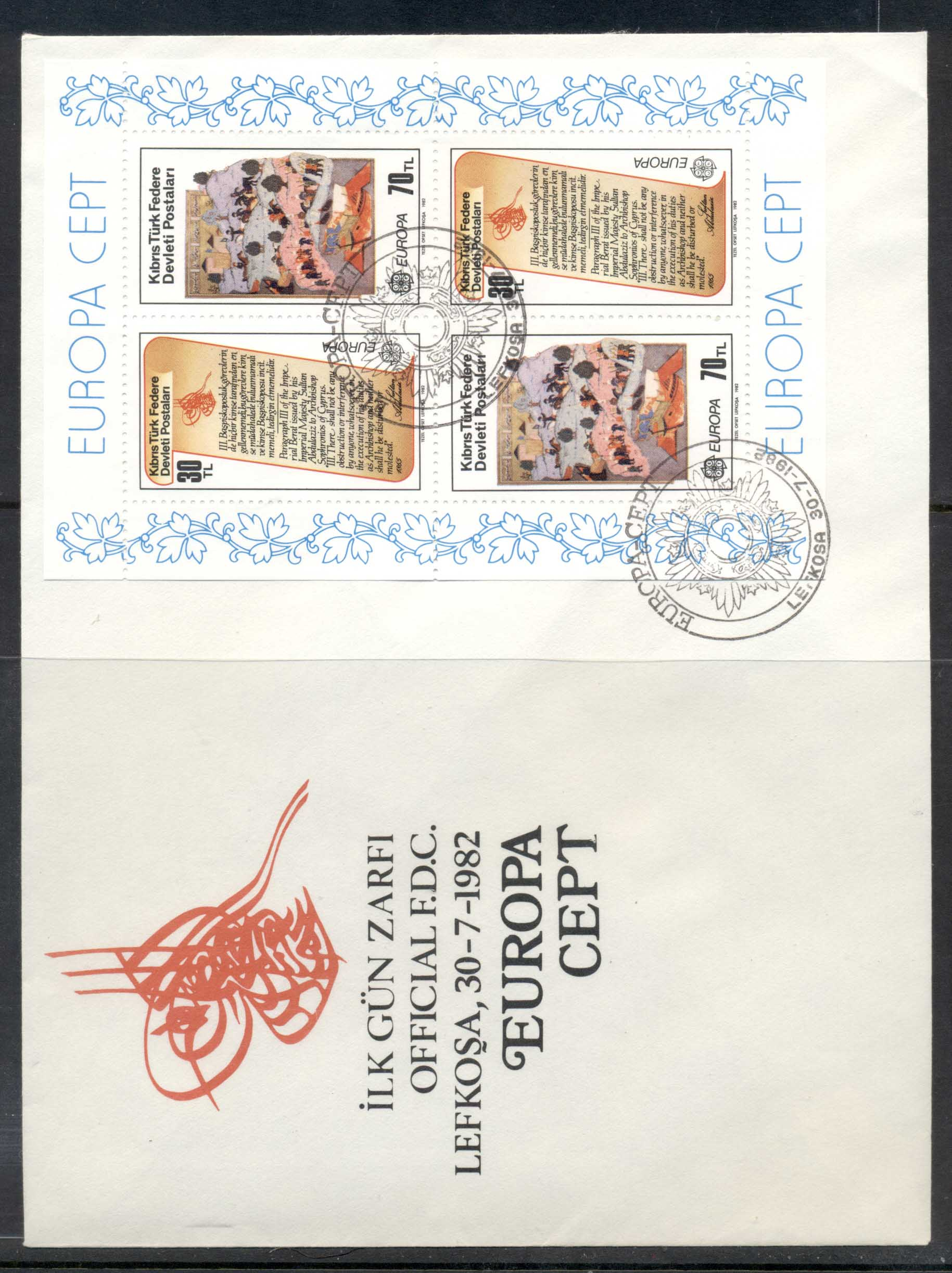 Cyprus Turkish 1982 Europa History XLMS FDC