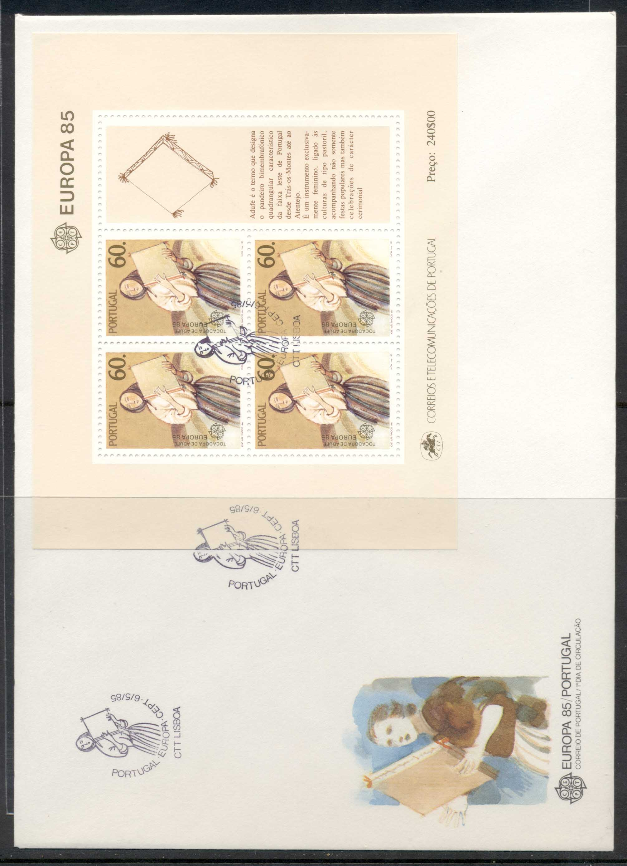 Portugal 1985 Europa Music Year XLMS FDC