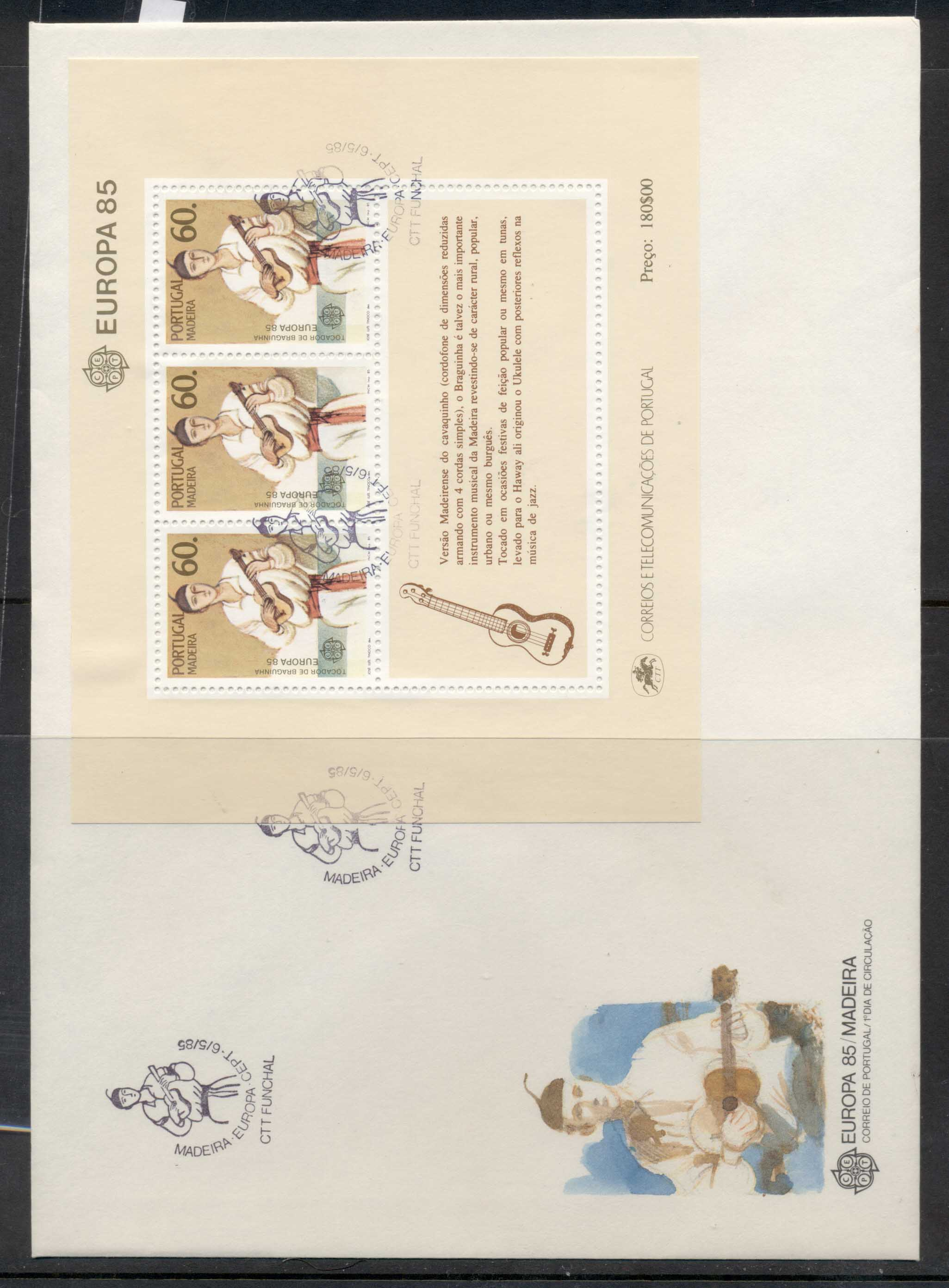 Madeira 1985 Europa Music Year XLMS FDC