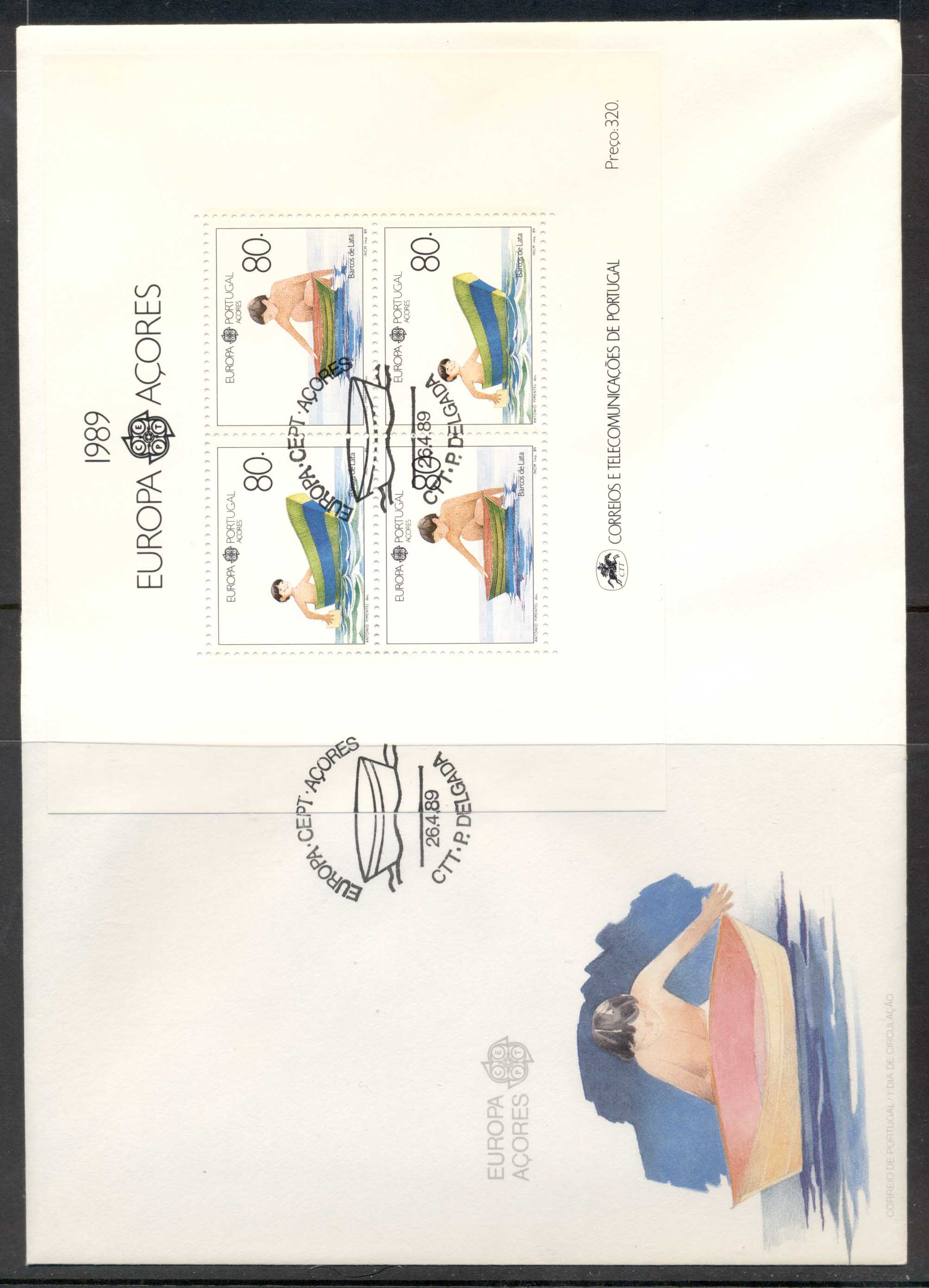 Azores 1989 Europa Children's Play XLMS FDC