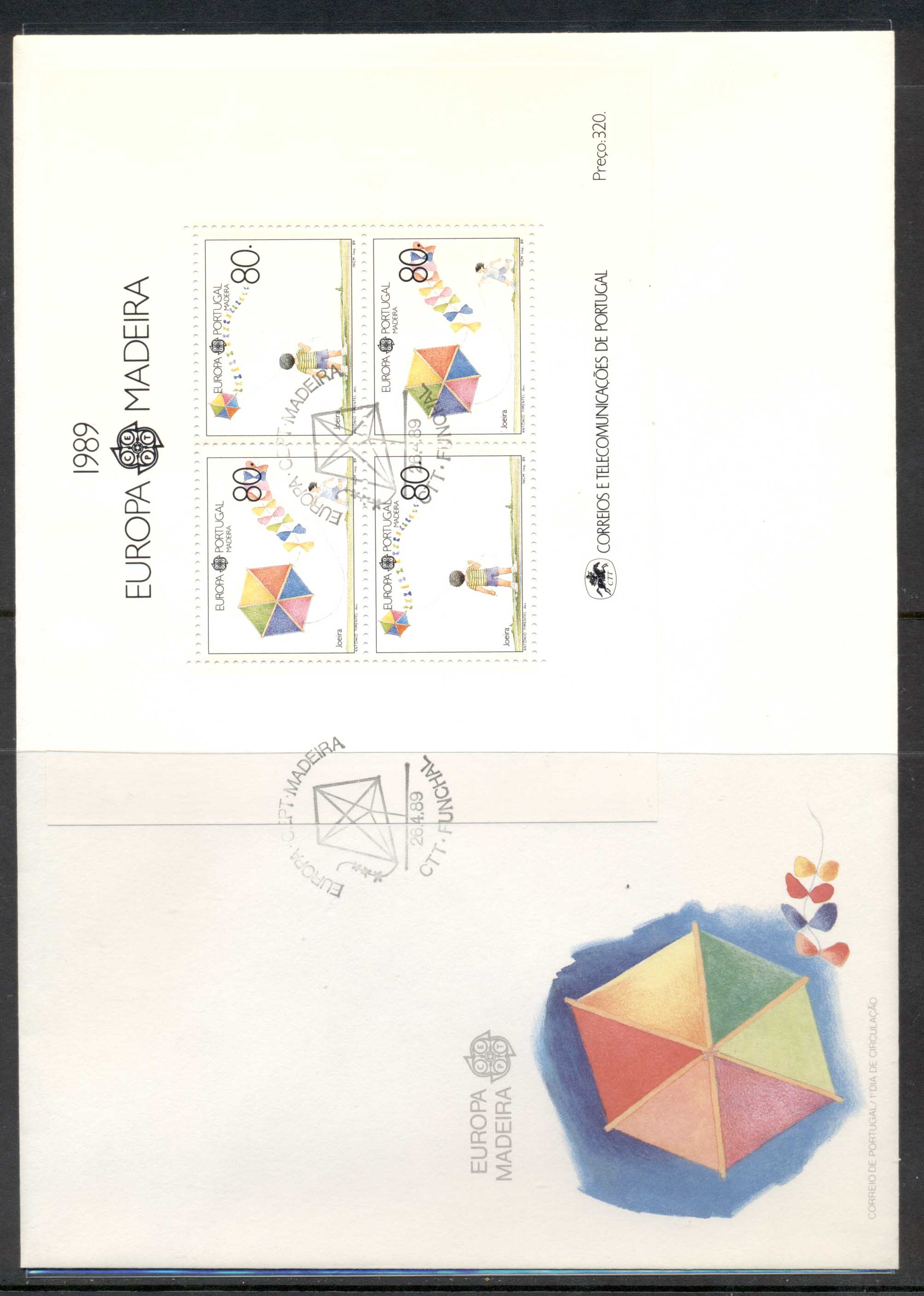 Madeira 1989 Europa Children's Play XLMS FDC