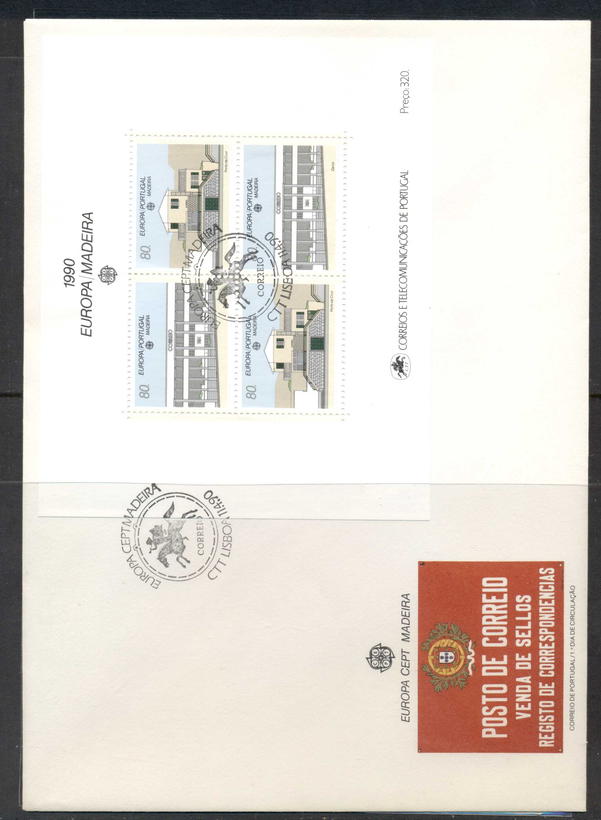 Madeira 1990 Europa Post Offices XLMS FDC