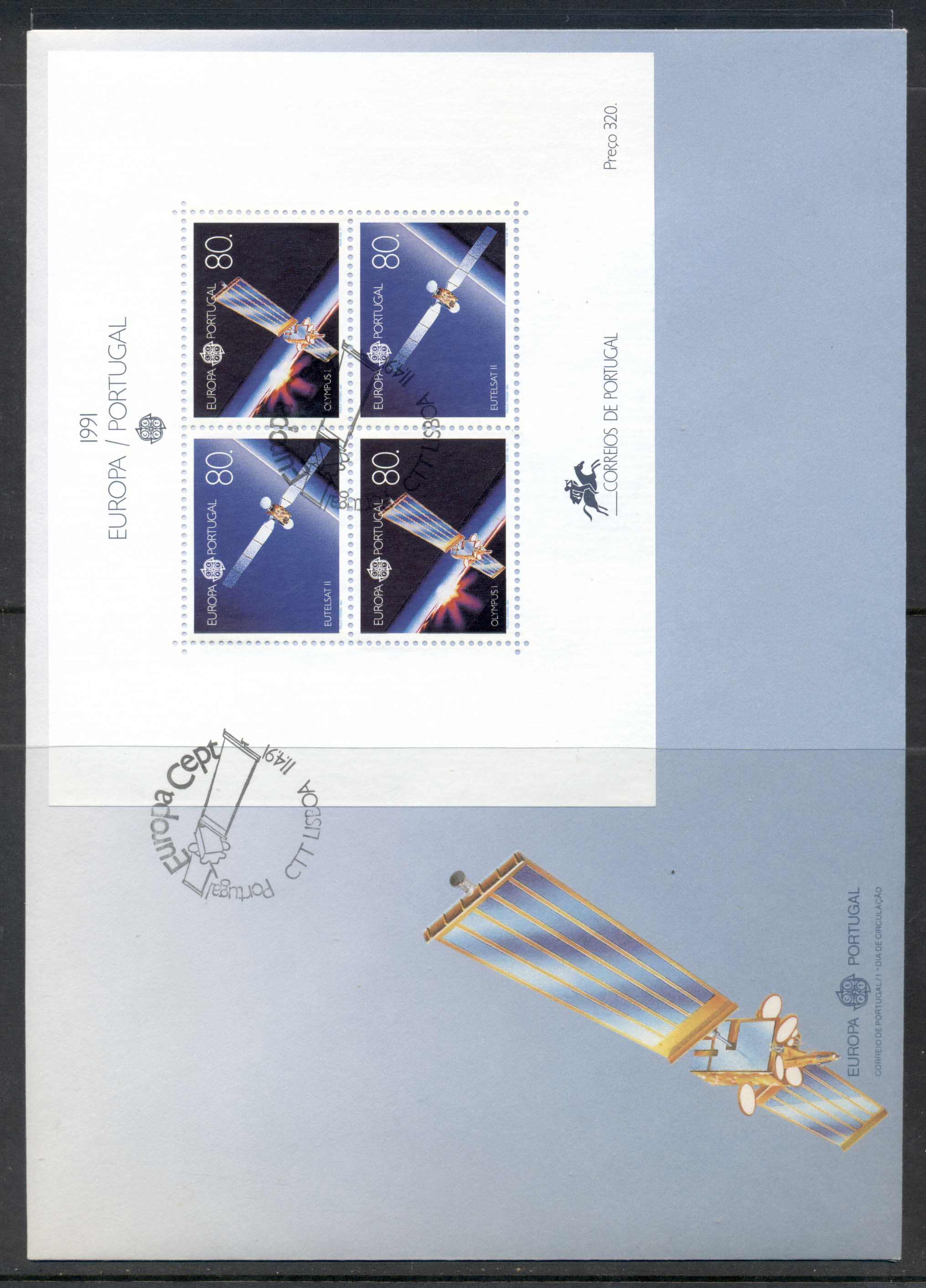 Portugal 1991 Europa Man in Space XLMS FDC