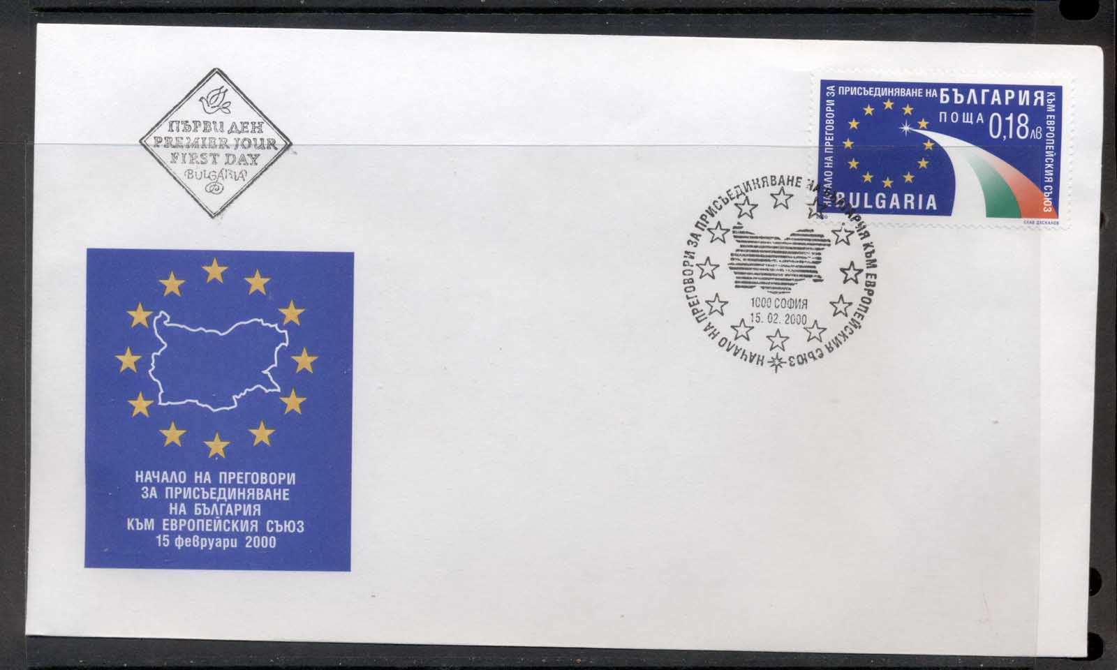 Bulgaria 2000 Entry Negotiations to European Community FDC