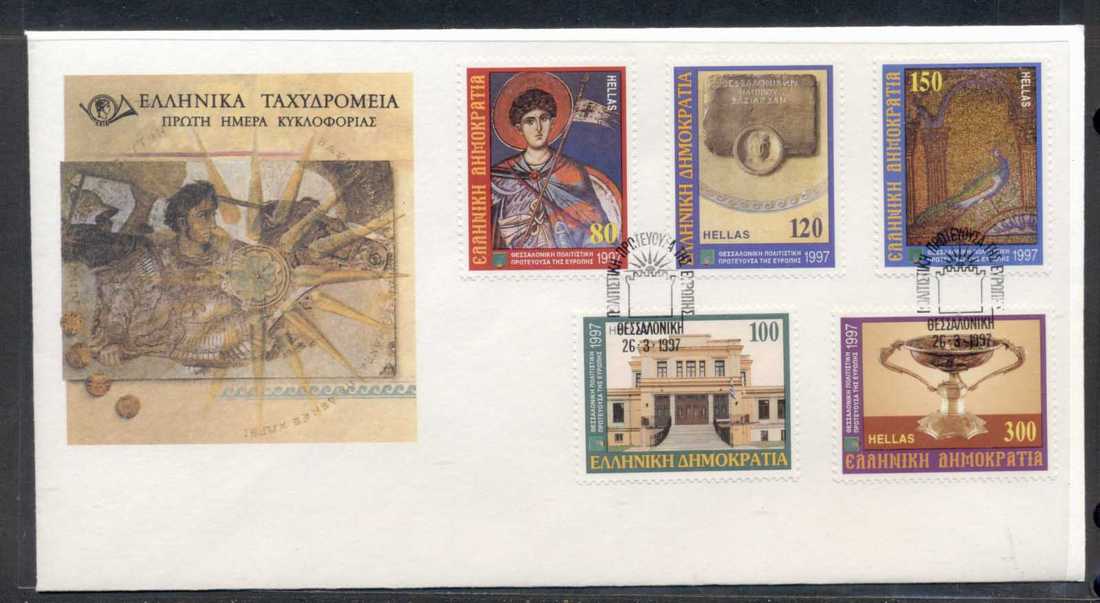 Greece 1997 Thessaloniki European Cultural Capital FDC - Click Image to Close