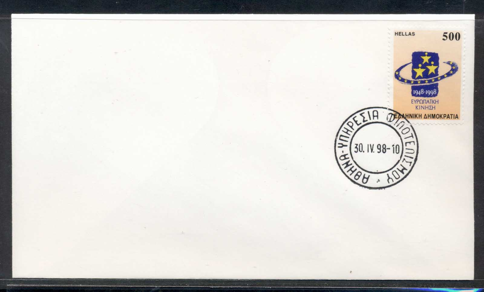Greece 1998 European Movement FDC