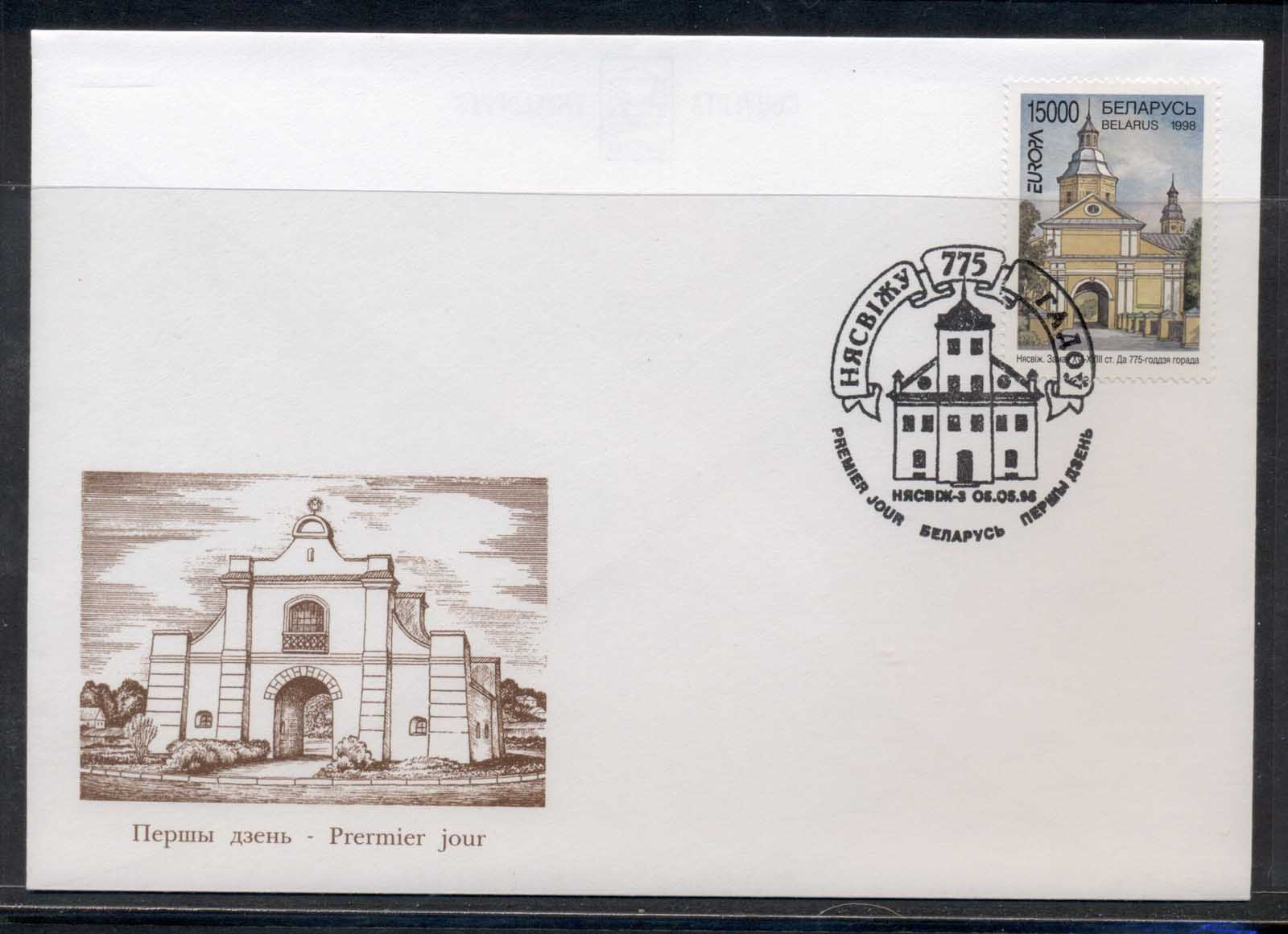 Belarus 1998 Europa Holidays & Festivals FDC