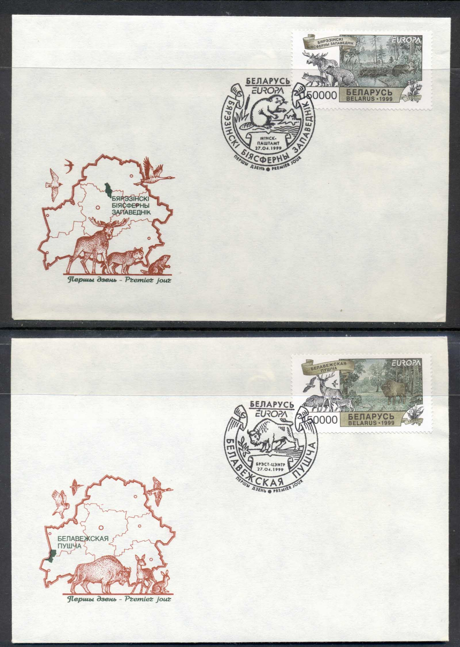 Belarus 1999 Europa Nature Parks 2x FDC