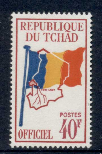 Chad 1971 Official, 40f Flag & Map MUH