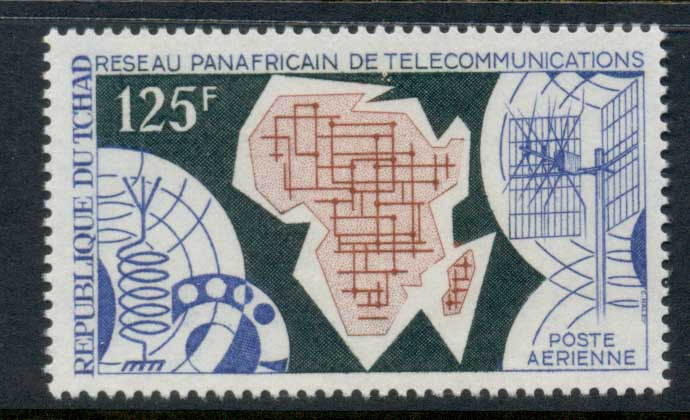 Chad 1971 Pan-African Telecommunications System MUH