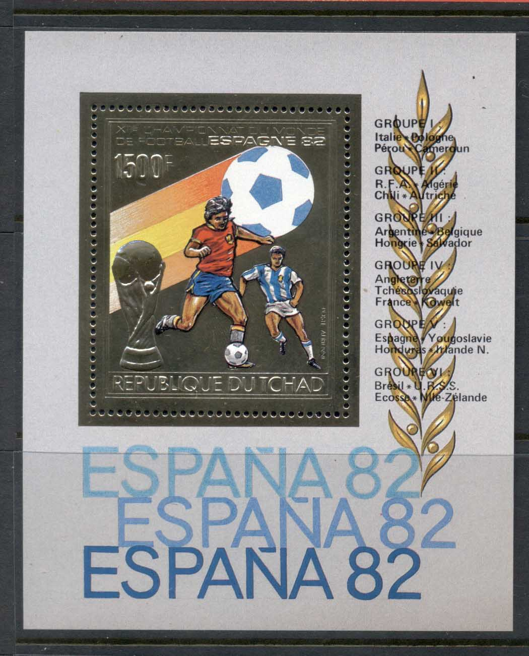 Chad 1982 World Cup Soccer Spain Gold embossed MS MUH
