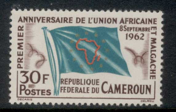Cameroun 1962 Africa & Malagasy Union MLH