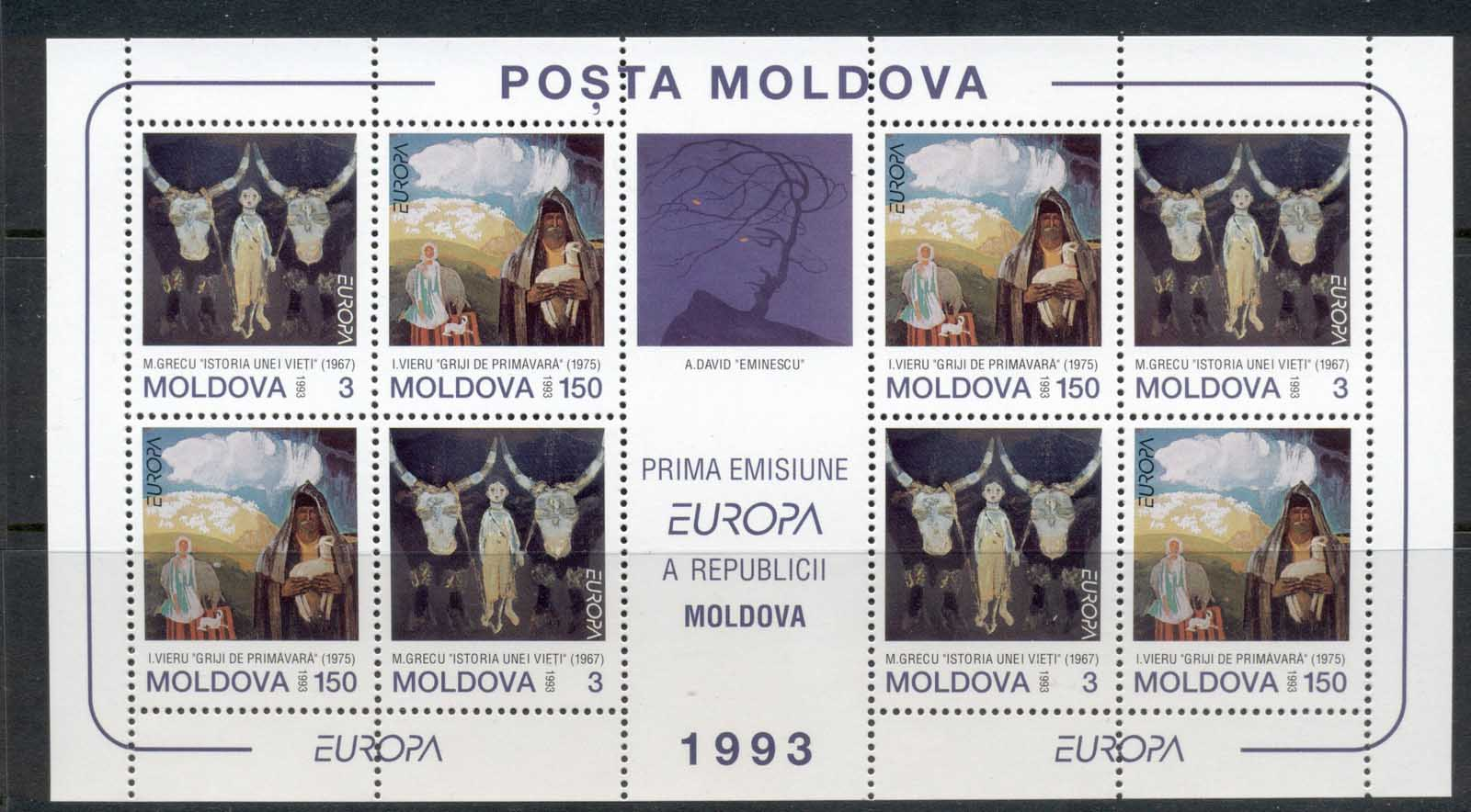 Moldova 1993 Europa, Contemporary Art MS MUH