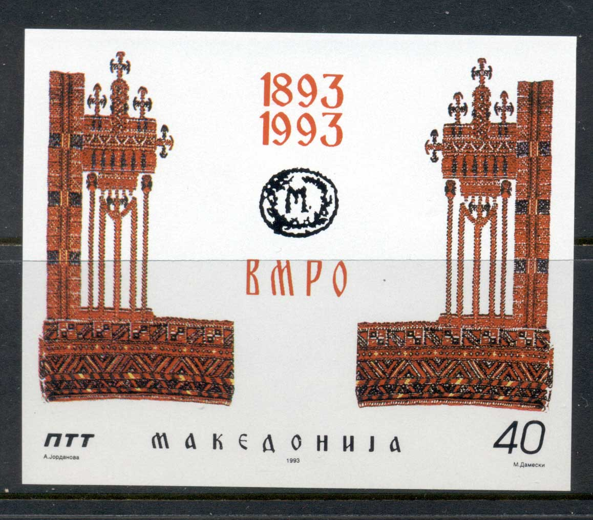 Macedonia 1993 Macedonian Revolutionary Org. MS MUH