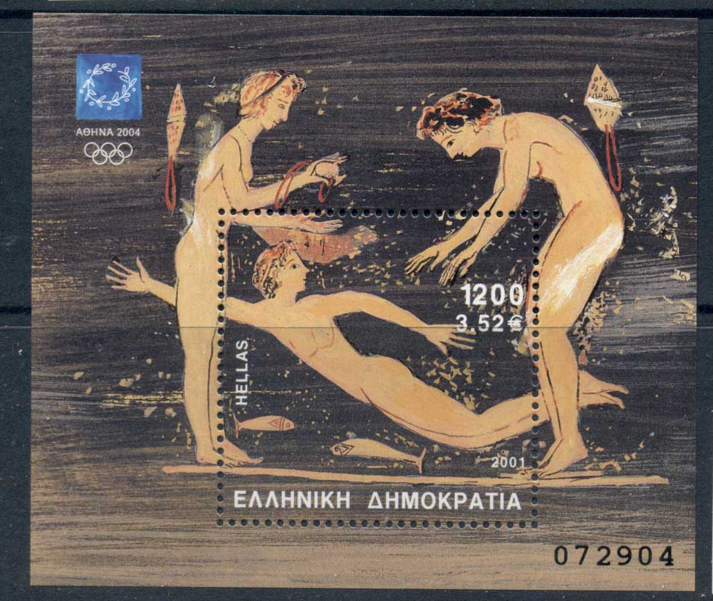 Greece 2001 Summer Olympics Athens MS MUH