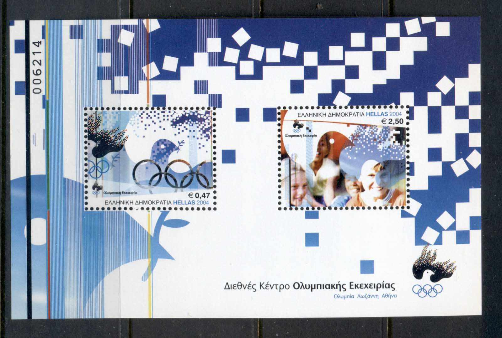 Greece 2004 Olympic Dove MS MUH