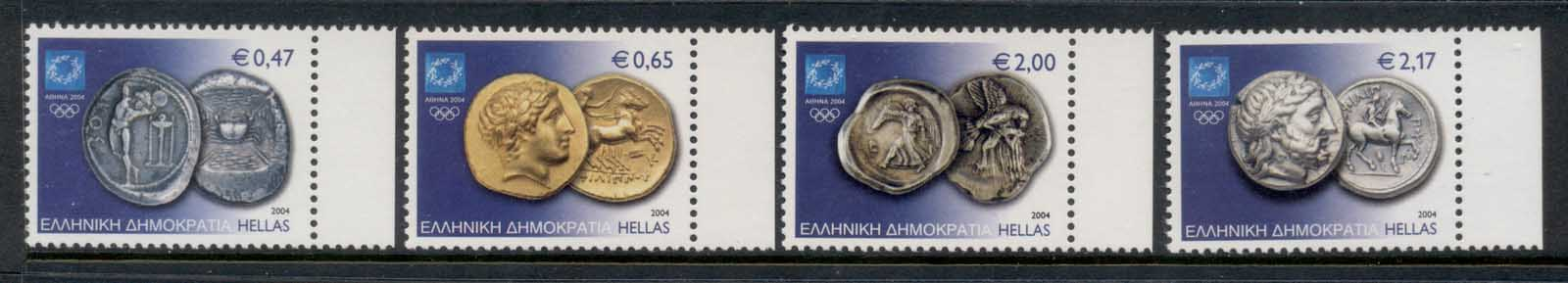 Greece 2004 Olympic Coins Muh