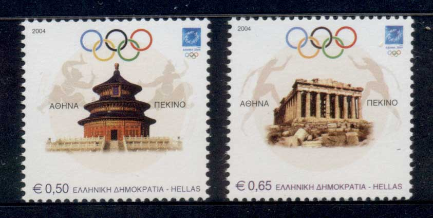 Greece 2004 Summer Olympics Athens, joint China MUH