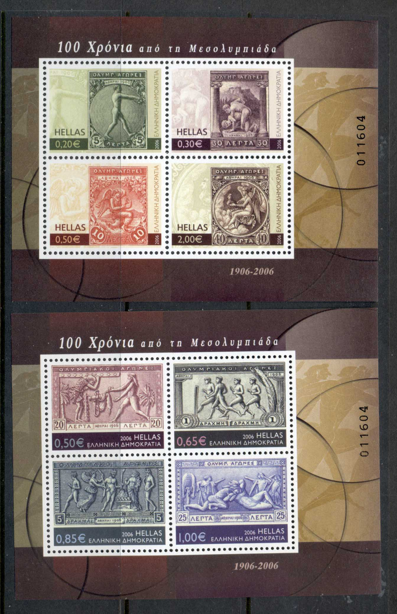 Greece 2006 Olympic Stamps 2x MS MUH