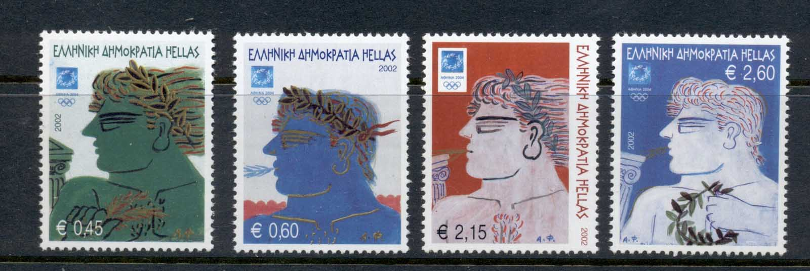 Greece 2002 Ancient Olympic Winners MUH