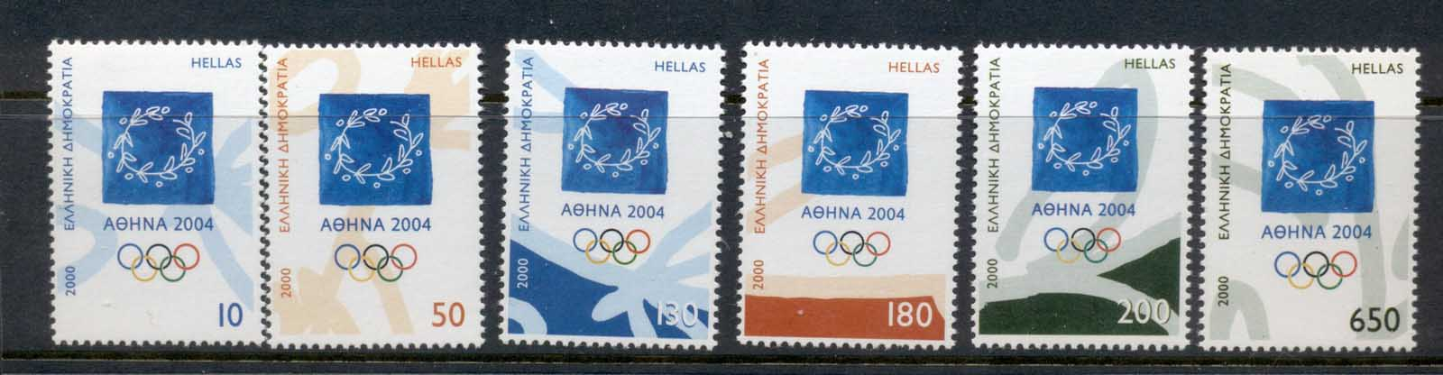 Greece 2000 Olympic Emblem, Athens MUH